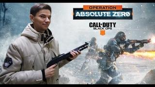 Call of Duty Black Ops 4 Уязвимость нулевого дня и абонемент Black Ops