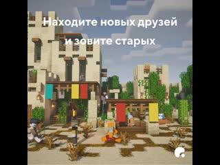 Plasmo RP › Приватный сервер Minecraft Майнкрафт