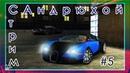 Стрим с Андрюхой 5 - Играю в GTA 4 / Grand Theft Auto IV - Final Mod 2011 и Прохождение Миссии!