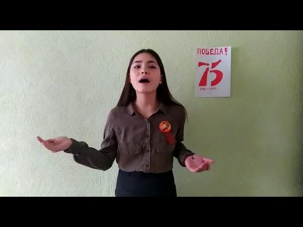 21 Башарова К Фортуна Эдуард Асадов Могила неизвестного солдата Ирина Александровна Теплова