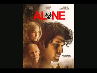 В одиночку \ Alone (2020) MVO  1080p.от MediaBit