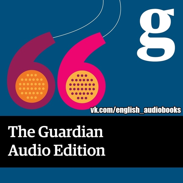 The Guardian - Audio Edition