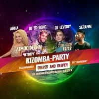 KIZ-PARTY Четверг   Москва