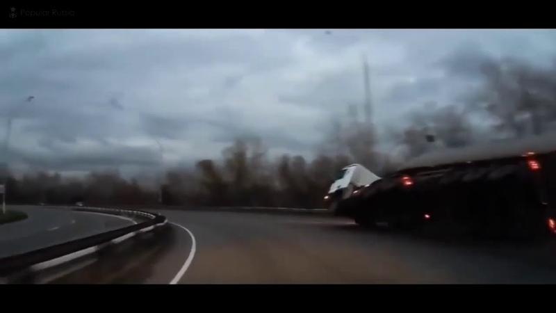 ДТП 2020 ЖЕСТЬ 18 Фуры без тормозов слабонервным не смотреть видеорегистратор аварии