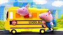 Video e giochi per bambini. Il primo giorno di scuola. Peppa Pig giocattolo, nuovi episodi