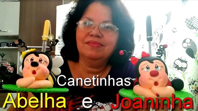Aula de Biscuit Completa Canetinhas Abelha e Joaninha