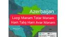 Haci Mehtab - Birlik Nəğməsi (LƏZGİ MƏNƏM, AVAR MƏNƏM, TALİŞ MƏNƏM, DAĞLİ MƏNƏM) 2020