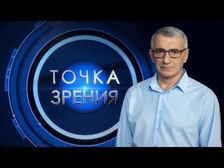 Донбасс хоть сейчас готов в Россию. Точка зрения.