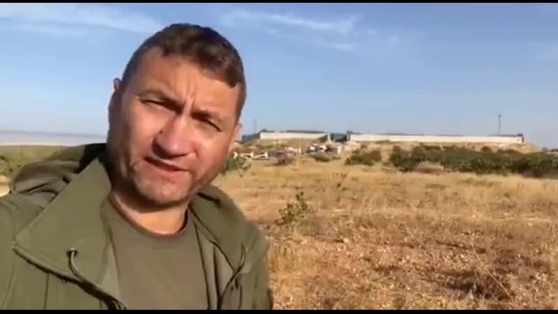 Блохин приехал на место вывода турок из н п Морек 20 октября 2020
