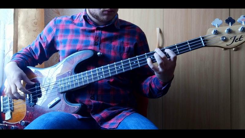 Soundgarden Fell On Black Days Bass Cover