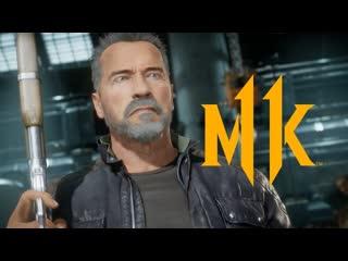 Mortal Kombat 11 |  Официальный трейлер - Терминатор T-800