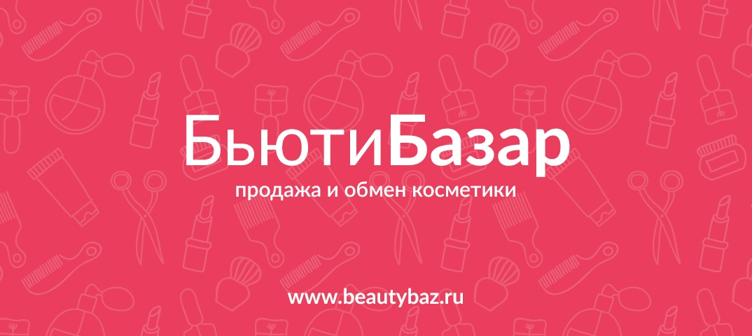 Бьюти Базар Интернет Магазин Косметики Отзывы