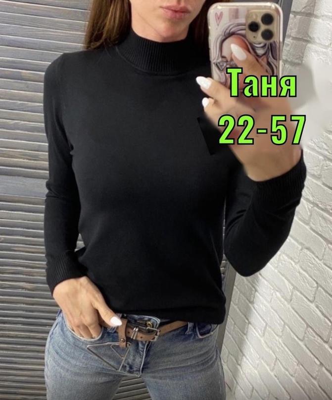Новый получил  Размер единый 42до48 Фабричный Китай ткань Заказ 22-57 и 22-55 WhatsApp Таня