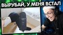 УРОКИ ТВЕРКА ОТ АРИНЯН / БУСТЕР УЧИТСЯ ТВЕРКАТЬ / БУСТЕР СТРИМ