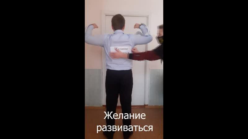 Егор Колодин Бумажный человек