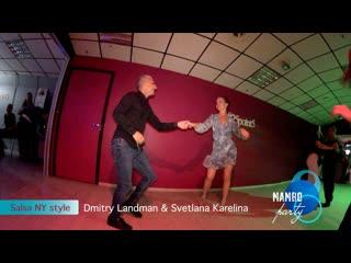 Salsa NY style. Dmitry Landman & Svetlana Karelina    MAMBO party by Dance Studio 25.5