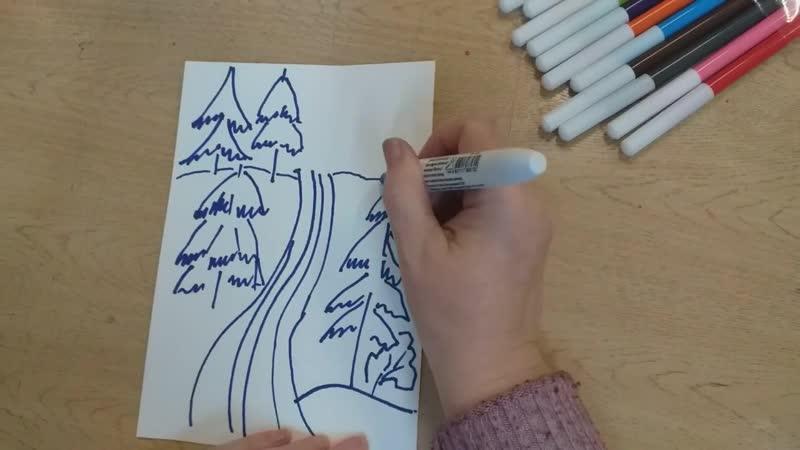Мастер класс Зимний пейзаж фломастер 1 часть Мостакова Валентина Игоревна