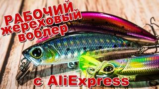 Копия - IMA Sukari воблер для ловли жереха и голавля с AliExpress