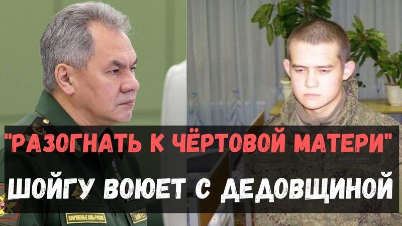 Шойгу лично занялся делом Рамиля Шамсутдинова.