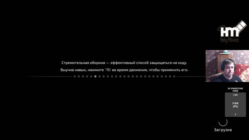 Самурай Джек №1 Theholymovies