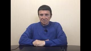 Кашпировский:  г. Прямой эфир из Москвы. Часть 3. Коронавируc.