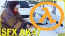 CS 1.6 SFX AK47 - бабушка про геймер. Half life приколы халвы.