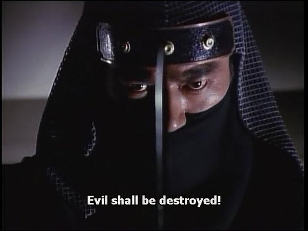 Тень воинов Хаттори Ханзо 3 серия Shadow Warriors Kage No Gundan 1981