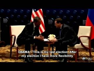 Скандал в США    Обама пообещал Медведеву сделать так как хочет Москва, но после выборов