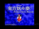 Necrofantasia - PC-98 Perfect Cherry Blossom [OPNA, PMD]