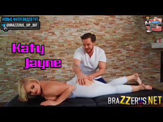 [Brazzers] Katy Jayne - A Very Happy Ending