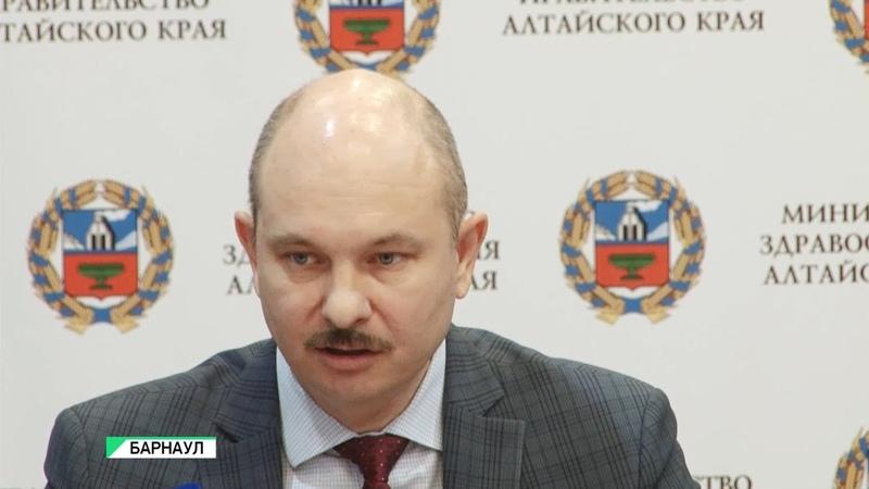 Инфекционисты ЦГБ Бийска будут получать доплату за работу с ковидными пациентами по новой схеме