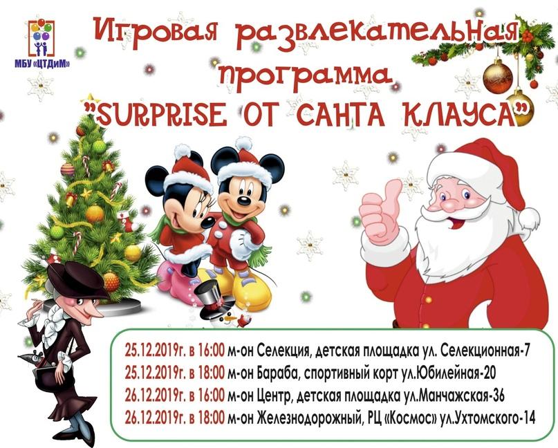Самый полный календарь новогодних мероприятий 2020, изображение №3
