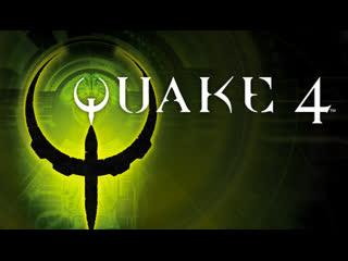 Quake 4 (2005) прохождение 2