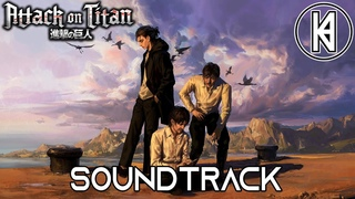 """Attack on Titan OST -""""Call Of Silence X Call Your Name"""" Epic Orchestral Cover"""