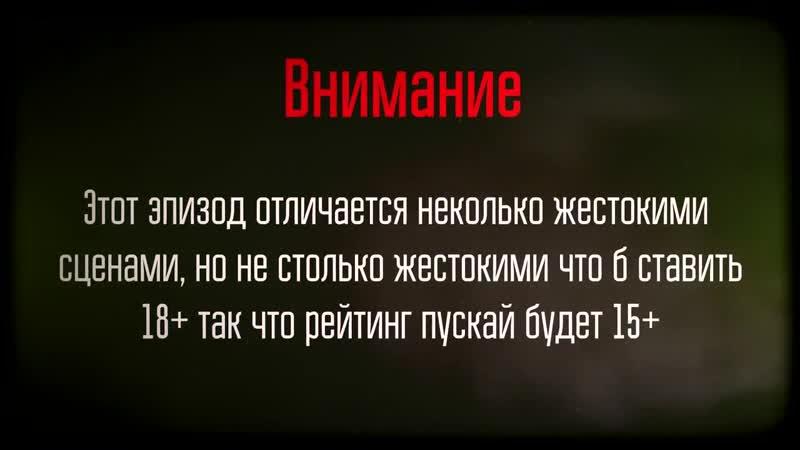 Приключения Матрикса Время Снов Серия 9