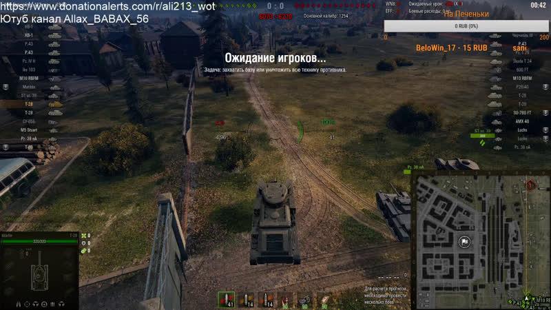 World of Tanks Рефералка !