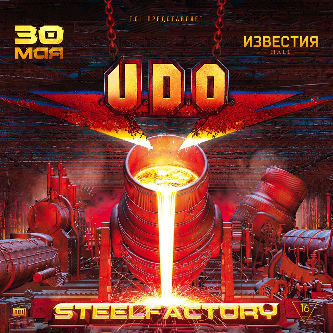 Афиша Москва U.D.O. / 30.05.2020 / Известия Hall