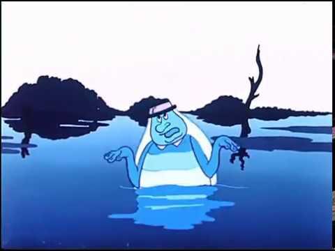 Песня Водяного из мультфильма Летучий корабль