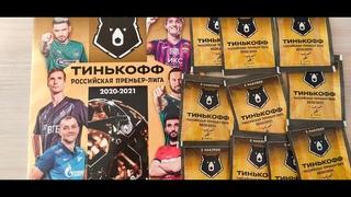 PANINI РОССИЙСКАЯ ПРЕМЬЕР-ЛИГА 2020-2021