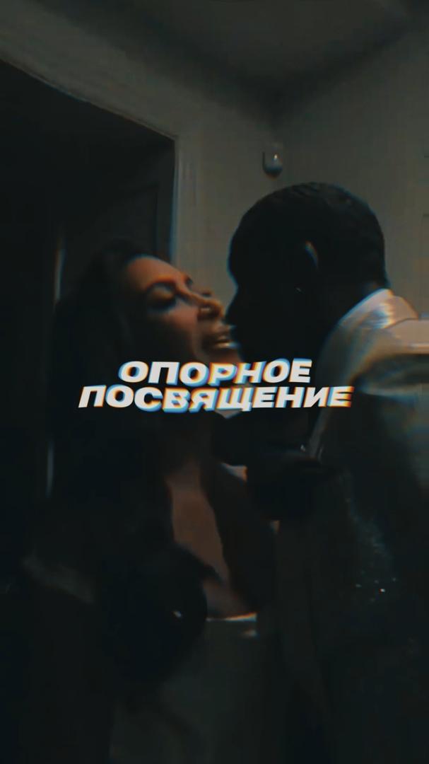 Афиша Самара 3.10 ОПОРНОЕ ПОСВЯЩЕНИЕ / Звезда