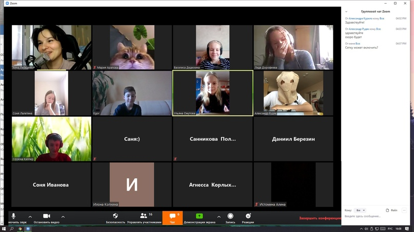 Онлайн-встреча Совета гимназистов на платформе ZOOM