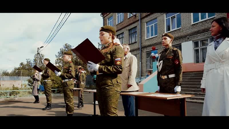Посвящение в кадеты г Ковров 4 школа