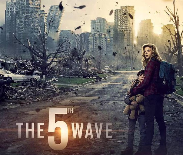 «The 5th Wave»
