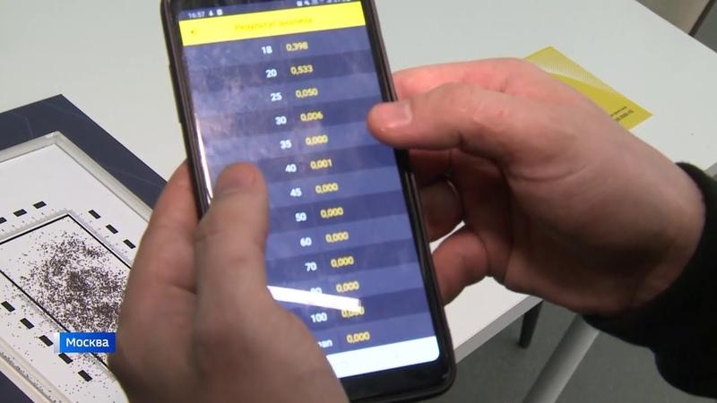 Rosneft Proppant Check Challenge на Вести Башкортостан