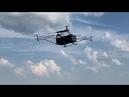 Испытания дрона-дальнобойщика Braeron