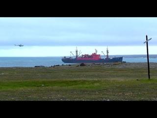 Наша арктическая экспедиция.  Анонс видео.