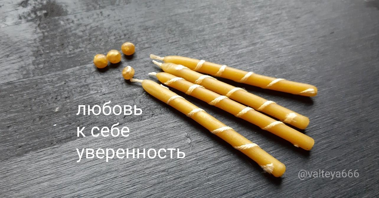 работа - Программные свечи от Елены Руденко. - Страница 14 RE-YCZGd93g