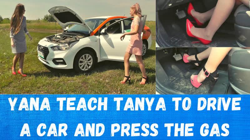 ⚡️YANA TEACH TANYA TO DRIVE A CAR AND PRESS THE GAS PEDAL PEDAL PUMPING REVVING DRIVING CAR⚡️