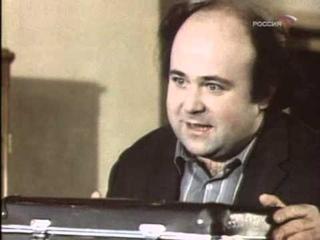 "Фитиль ""Плата за страх"" (1975) смотреть онлайн"