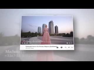 YouTube-канал Чеченской государственной филармонии им. А. Шахбулатова